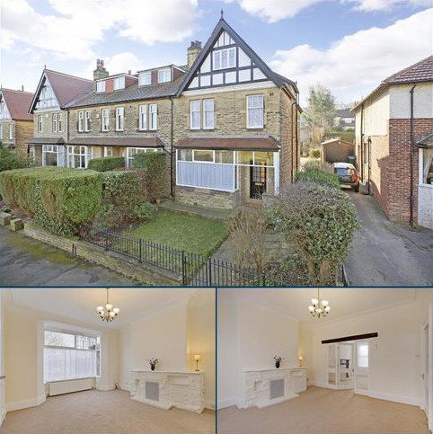 5 bedroom end of terrace house for sale - Valley Drive, Ilkley