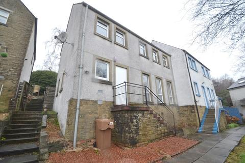 5 bedroom flat share to rent - Crofthead Road, Stirling