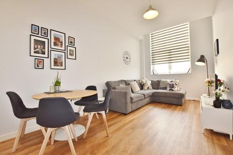 1 bedroom apartment for sale - Tate House