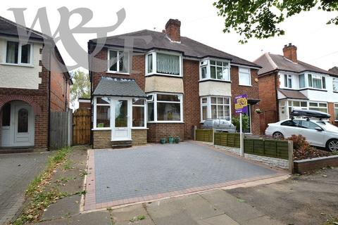 3 bedroom semi-detached house for sale - Dunvegan Road, Birmingham