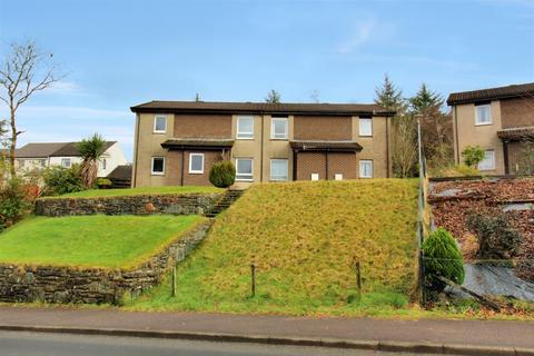 2 bedroom flat for sale - 5 Craignish Place, Lochgilphead, PA31 8TX