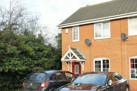 2 bedroom end of terrace house for sale - Rossington Drive, Derby