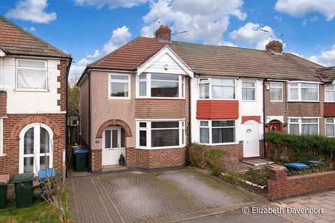 3 bedroom end of terrace house for sale - Mile Lane, Cheylesmore, Coventry