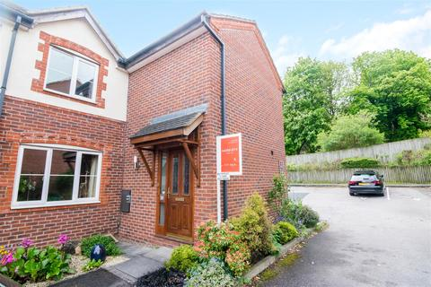 2 bedroom end of terrace house for sale - Bramble Grove, Pool In Wharfedale