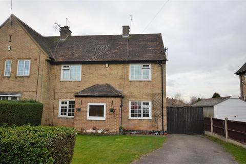 3 bedroom semi-detached house for sale - St. Peters Road, Chellaston, Derby