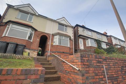 2 bedroom semi-detached house for sale - School Lane, Beeston