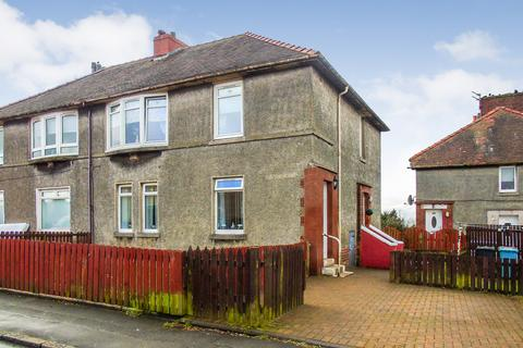 2 bedroom flat for sale - Tinto Road , Gartlea, Airdrie