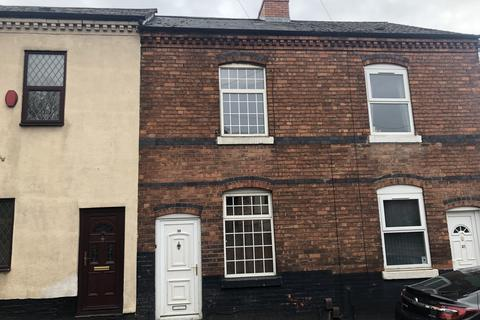 2 bedroom terraced house for sale - Reddicap Hill, Sutton Coldfield B75