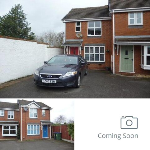 2 bedroom end of terrace house for sale - BEECH MEWS, OFF HIGHLAND ROAD, CRADLEY HEATH B64