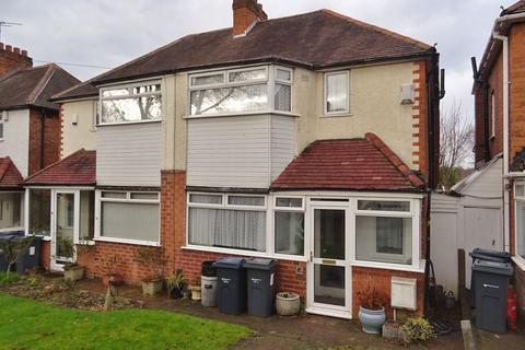 2 bedroom semi-detached house for sale - Falconhurst Road, Selly Oak