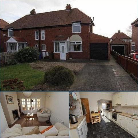 2 bedroom semi-detached house for sale - Marton Road, Bridlington, YO16