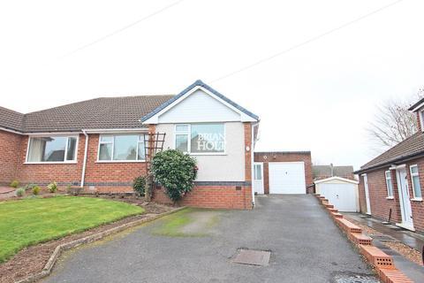 2 bedroom semi-detached bungalow for sale - Derwent Close, Coventry
