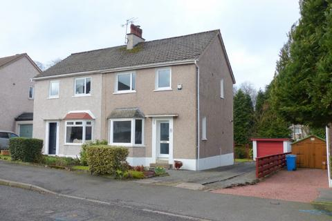 3 bedroom semi-detached house to rent - Barlae Avenue, Waterfoot, Glasgow, G76 0DA
