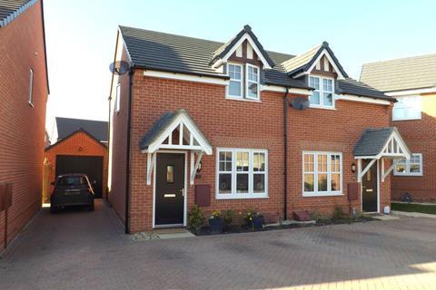 2 bedroom semi-detached house for sale - Glebe Road, Boughton, Northampton NN2 8ET