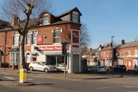 4 bedroom end of terrace house for sale - Grove Lane, Handsworth, Birmingham, B21 9HF