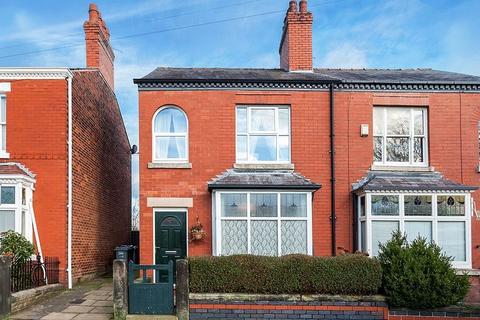 2 bedroom semi-detached house for sale - Park Road, Congleton