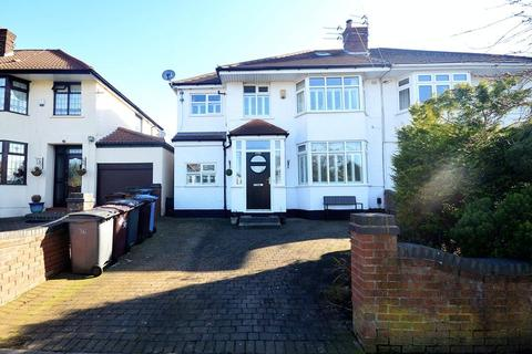 5 bedroom semi-detached house for sale - Thingwall Hall Drive, Roby