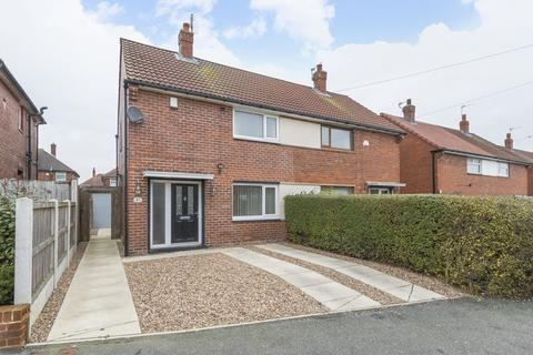 2 bedroom semi-detached house for sale - Moorland Avenue, Gildersome, Morley, Leeds