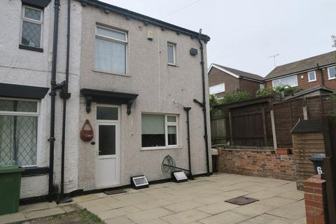 2 bedroom end of terrace house for sale - Street Lane, Gildersome, Leeds