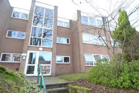 2 bedroom flat for sale - Coppice Road, Moseley, Birmingham, B13