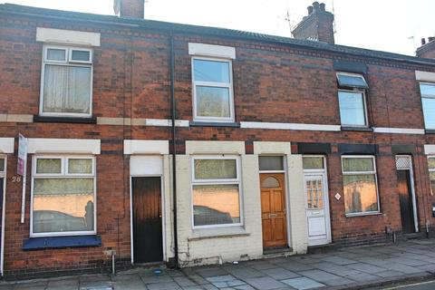2 bedroom terraced house for sale - Boundary Road, Aylestone, Leicester