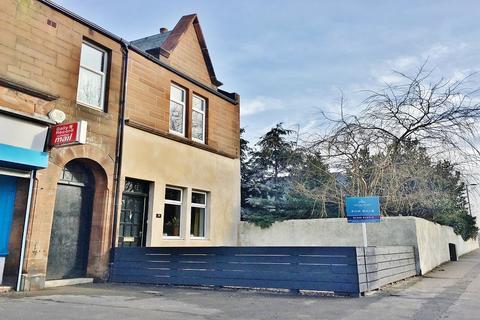 3 bedroom end of terrace house for sale - Dundonald Road, Troon KA10