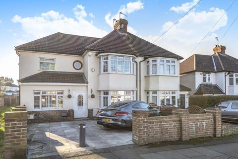 4 bedroom semi-detached house for sale - Lime Tree Walk, West Wickham