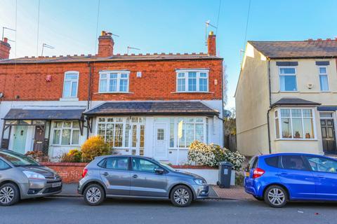 2 bedroom end of terrace house for sale - Hampton Court Road, Birmingham, West Midlands, B17
