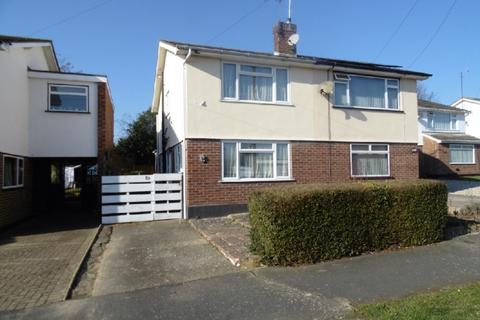 2 bedroom semi-detached house for sale - Chelmer Road, Witham