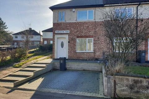 2 bedroom end of terrace house for sale - Thurcaston Road, Leicester