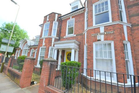 1 bedroom ground floor flat to rent - Old School House, Leicester