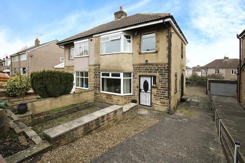 3 bedroom semi-detached house for sale - Leeds Road, Eccleshill, Bradford, BD2