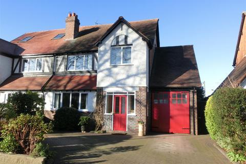 5 bedroom semi-detached house for sale - Southam Road, Birmingham