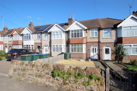 3 bedroom terraced house for sale - Walsgrave Road, Stoke, Coventry, CV2 4AF