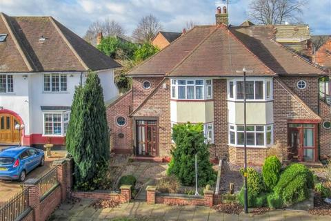 3 bedroom semi-detached house for sale - Lordswood Road, Harborne