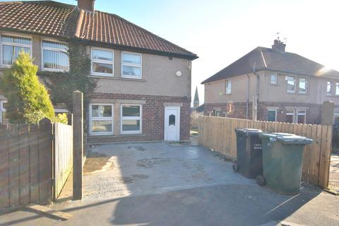 2 bedroom semi-detached house to rent - May Avenue, Thornton