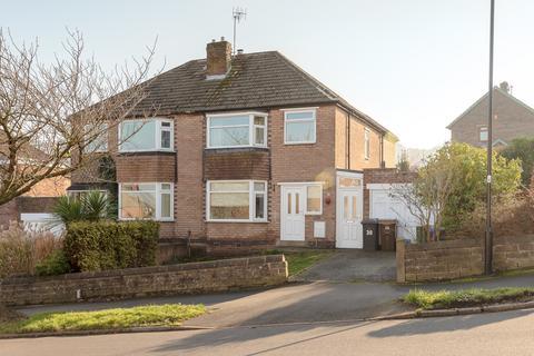 3 bedroom semi-detached house for sale - Hollins Lane, Rivelin, Sheffield