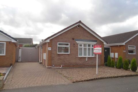 2 bedroom bungalow for sale - Grangewood Road Wollaton, NG8 2RZ