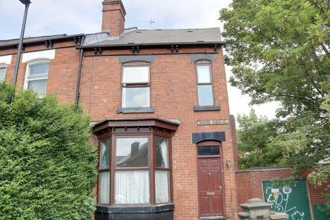 3 bedroom end of terrace house for sale - South View Road, Sharrow