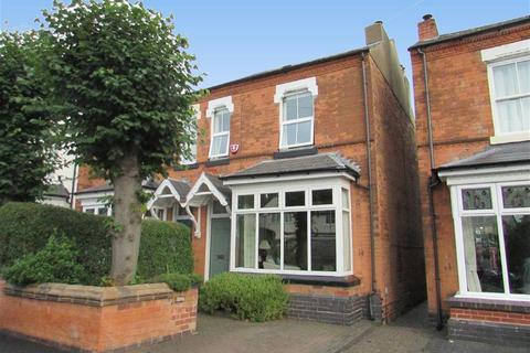3 bedroom semi-detached house to rent - Station Road, Wylde Green, Sutton Coldfield, West Midlands