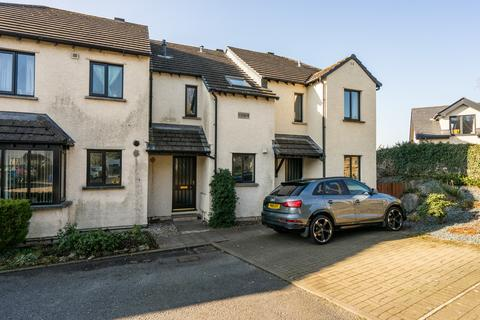 2 bedroom terraced house to rent - Howe Court, Kendal