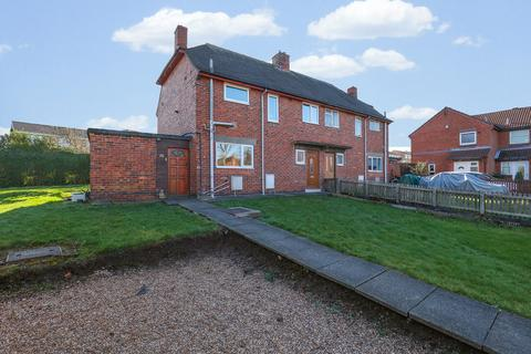 3 bedroom semi-detached house for sale - Woodhouse Court  , Beighton
