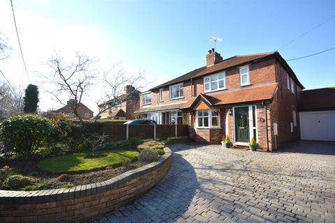 3 bedroom semi-detached house for sale - Cross Lane, Winterley, Sandbach