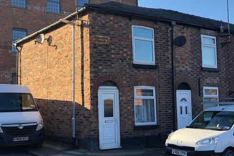 2 bedroom end of terrace house for sale - St Johns Road, Macclesfield