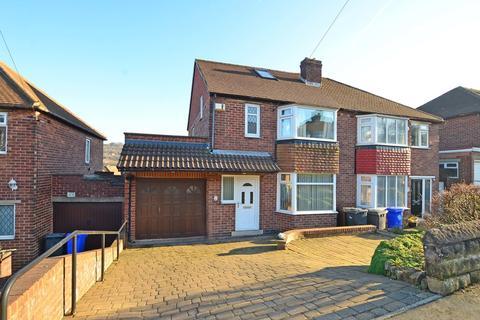 3 bedroom semi-detached house for sale - Stannington Road, Stannington
