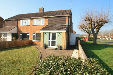 3 bedroom semi-detached house for sale - Southfield Road, Aylesbury