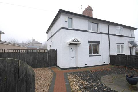 2 bedroom semi-detached house for sale - The Meadows, Fawdon