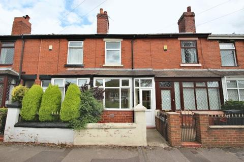 2 bedroom terraced house to rent - Basford Park Road, Maybank