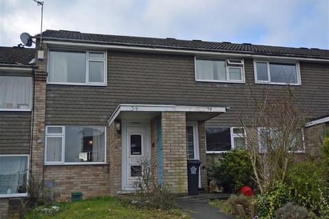 2 bedroom apartment for sale - Cherryleas Drive, Leicester