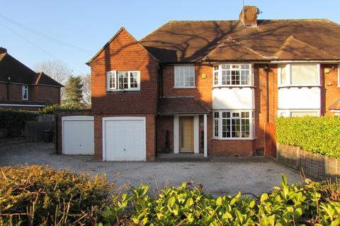 4 bedroom semi-detached house for sale - Highwood Avenue, Solihull